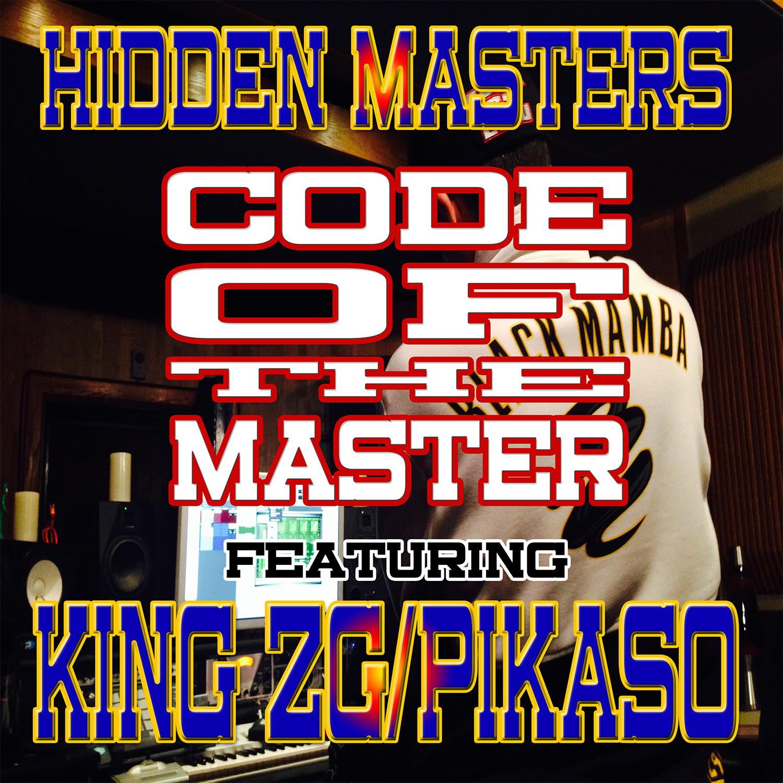 king zg Racin CD Cover zulu gremlin